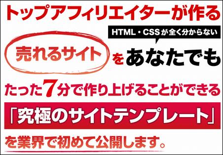 プロ仕様のサイトがさくっと量産できるワードプレステンプレートの決定版
