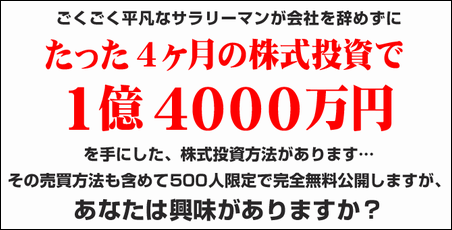 渋谷高雄のトップトレーダー育成プログラム