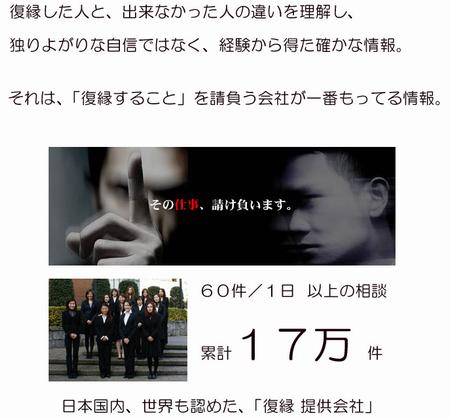 【女性版】復縁マニュアル1