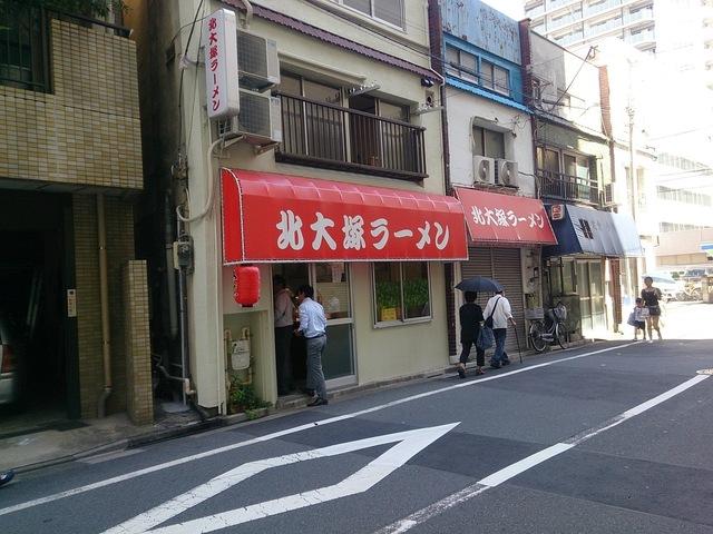 201409kitaootuka4.jpg
