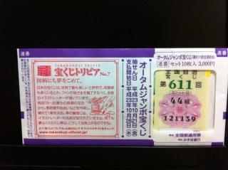 平賀 ブログH23,9,29