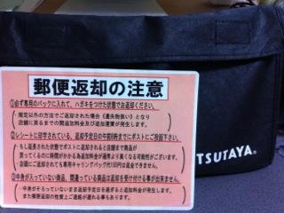 hiraga photo1
