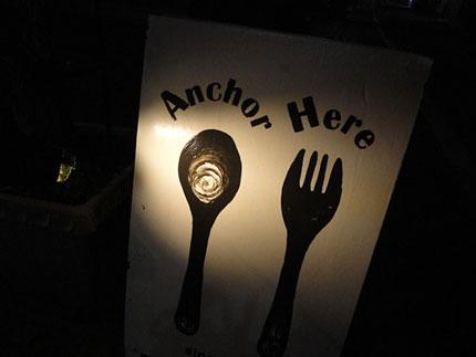 アンカーヒア