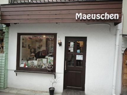 モイスェン (Maeuschen)