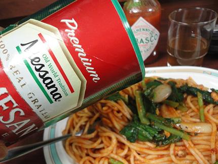 有楽町 スパゲッティー&カレー・ジャポネ(スパゲティ)