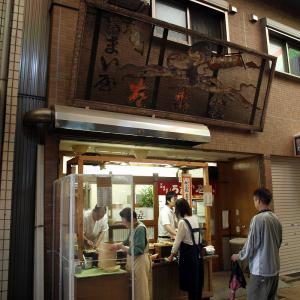 Takoyaki_Umaiya-7.jpg