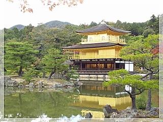 kinkakuji2_sh170_2012.jpg