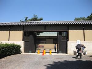 京都迎賓館南門
