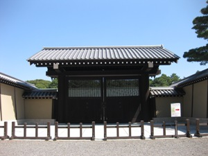 京都迎賓館正門