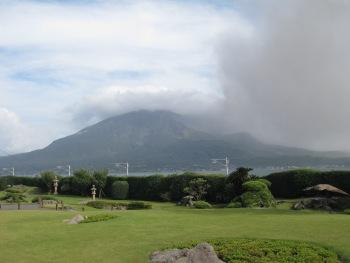 桜島 仙厳園