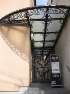 中信美術館2