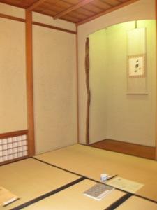 山田松 茶室 床の間