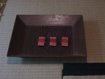 山田松 香木三包