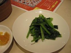 老香港酒家5 青野菜