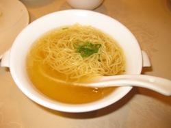 老香港酒家 麺