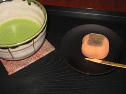 杏こ庵 抹茶セット柿