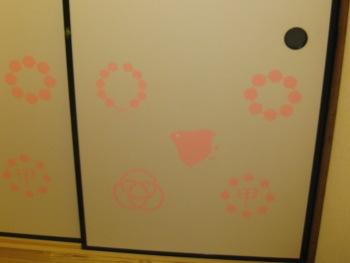 舞妓の部屋 襖