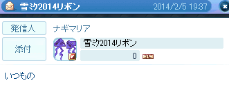 20140208_1926.png