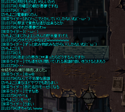 20140208_1928.png