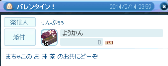 20140216_1941.png