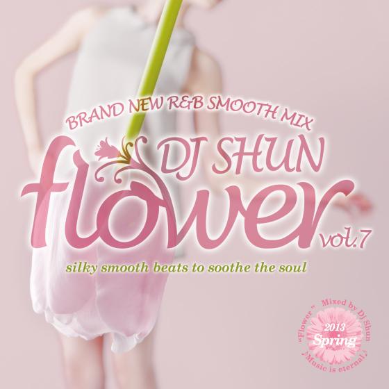 flower7_blog.jpg