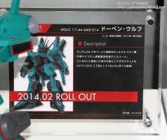GUNPLA EXPO WORLD TOUR JAPAN 2013 0506