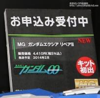 GUNPLA EXPO WORLD TOUR JAPAN 2013 1008