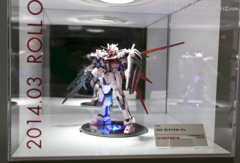 GUNPLA EXPO WORLD TOUR JAPAN 2013 1101