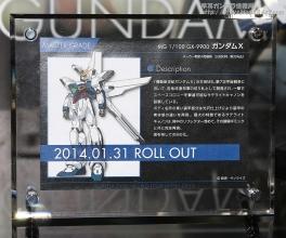 GUNPLA EXPO WORLD TOUR JAPAN 2013 1609