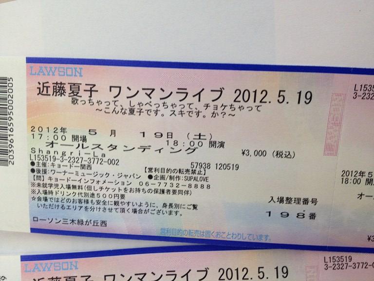 20120327_163537.jpg