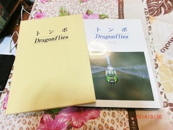 2014_09_30_100.jpg