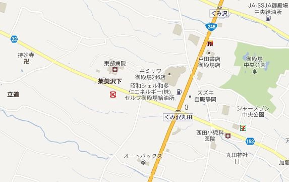 gumisawamaruta.jpg