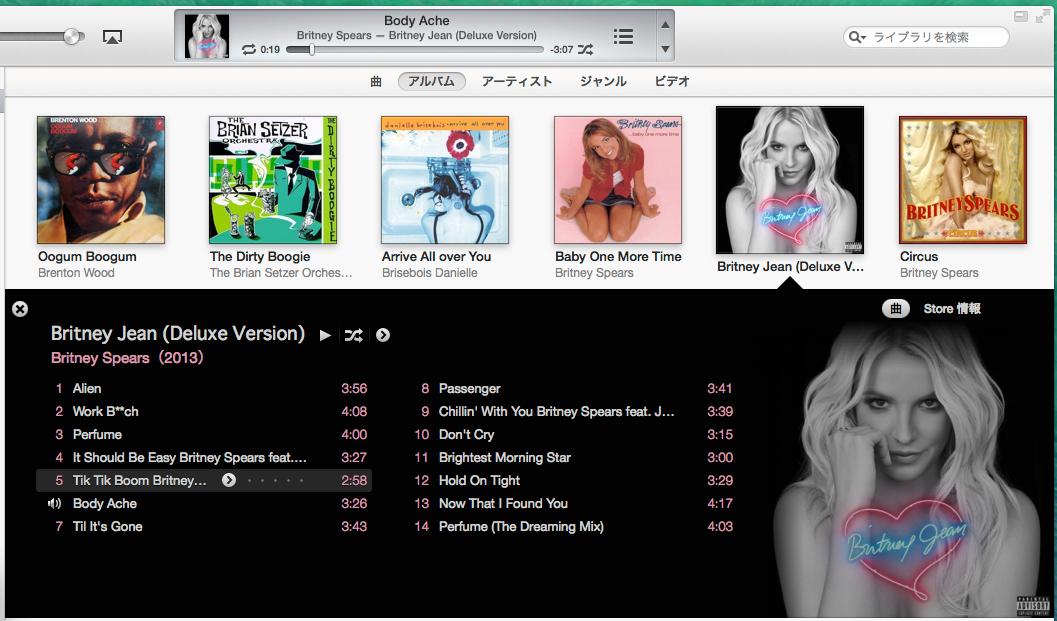 Britney.jpg
