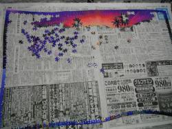 DSCF0820_convert_20111228174442.jpg