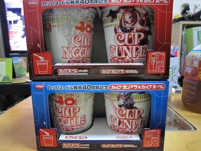 カップ麺×ガンプラ