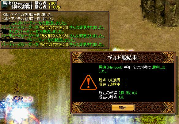 RedStone 11.12.06[00]