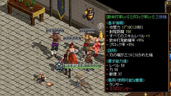 RedStone 11.12.12[00]