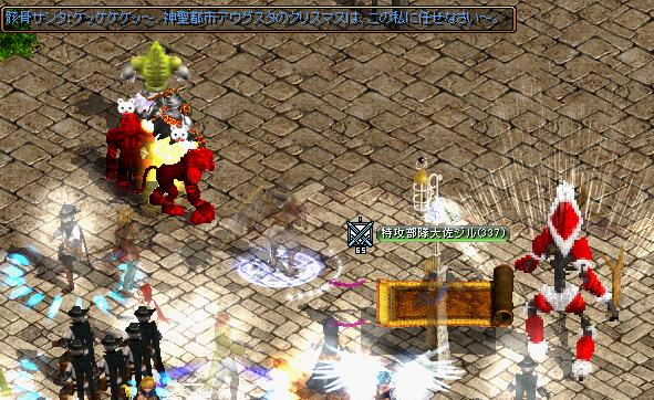 RedStone 11.12.22[01]