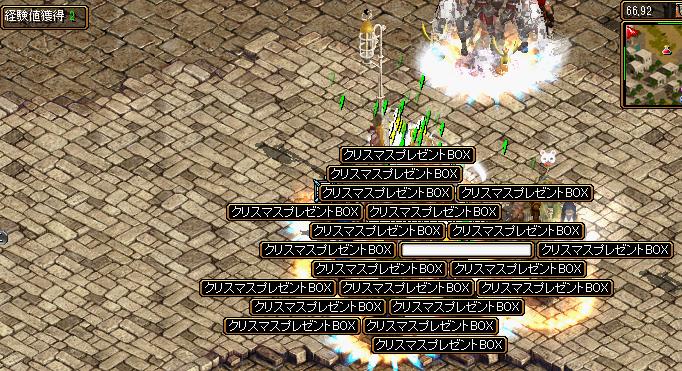 RedStone 11.12.22[03]