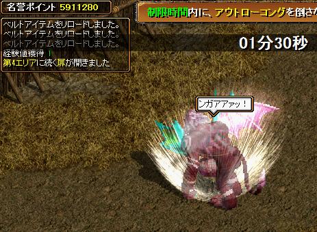 RedStone 11.12.26[03]