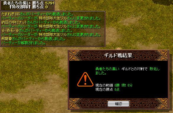 RedStone 11.12.27[01]