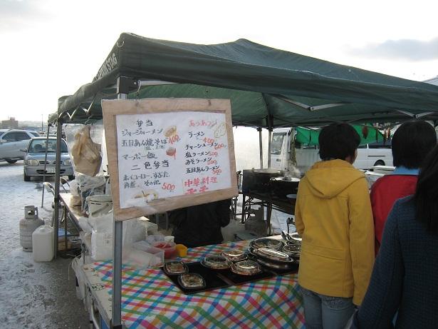 八戸朝市 中華料理屋さんが作るラーメン