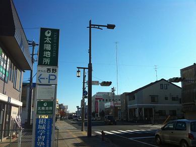 20111111.jpg