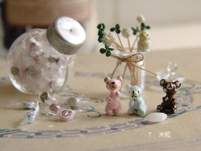 2012 きんちゃん春 050