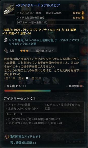 20120425102556d04.jpg