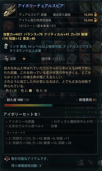 20120429194737d24.jpg