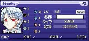 ランジ12302