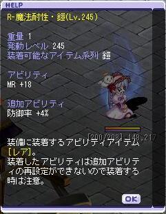 R魔法129