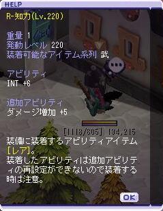 R220.jpg