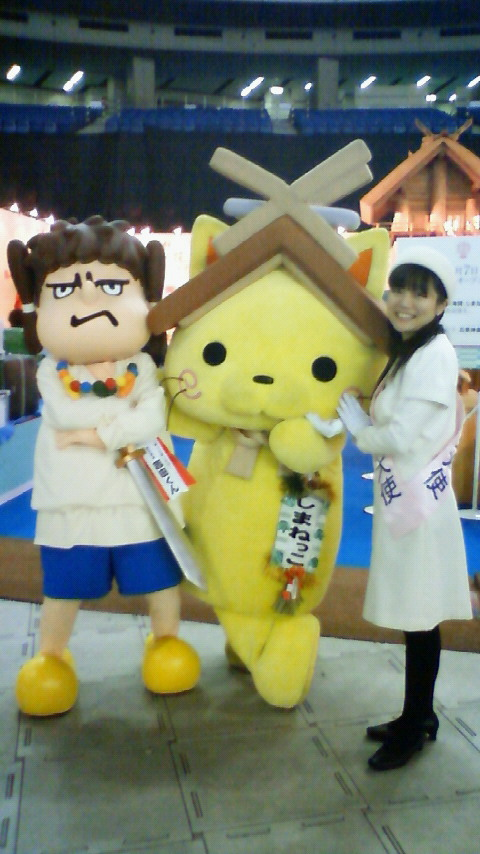 吉田君が3Dになりました